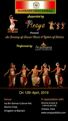 Dance, Music & Rythm of Odisha